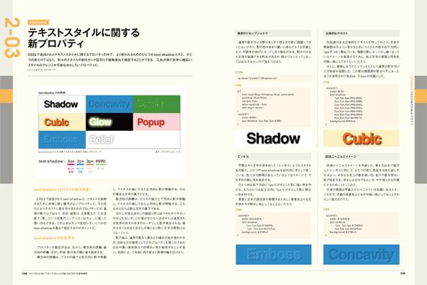 ページのイメージ2