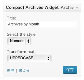 ウィジェットに表示される「Compact Archives Widget」