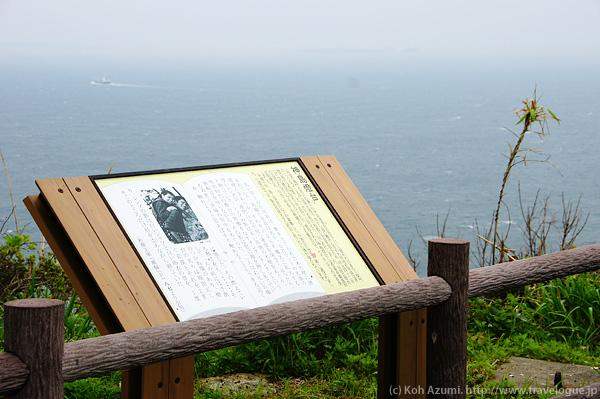 神島灯台からの眺めも絶景!
