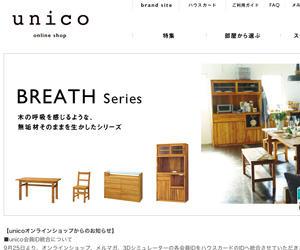 unico(横浜赤レンガ倉庫)