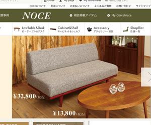 noce(横浜駅前店、港北ニュータウン店)