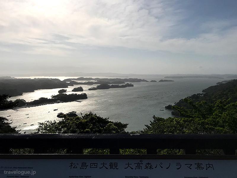 大高森からの眺め